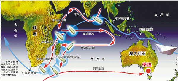 地图 600_274